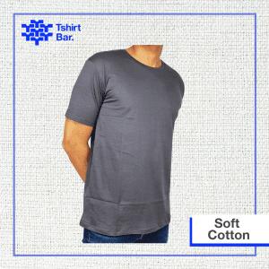 Jenis Lengan Baju